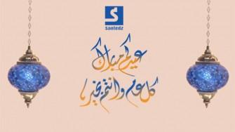 Aïd Moubarek