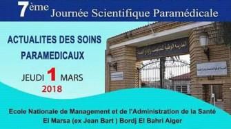 7ème journée scientifique paramédicale - 01 mars 2018 à Bordj El Bahri, Alger