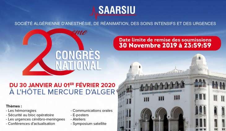 20ème Congrès National de la SAARSIU - 30 Janvier au 1er Février 2020à Alger